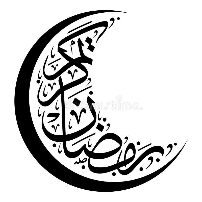 Ramadan Kareem Arabic Calligraphy Of Ramadan Kareem Beautiful Islamic Callig Sponsore Calligraphy Art Arabic Calligraphy Painting Arabic Calligraphy Art
