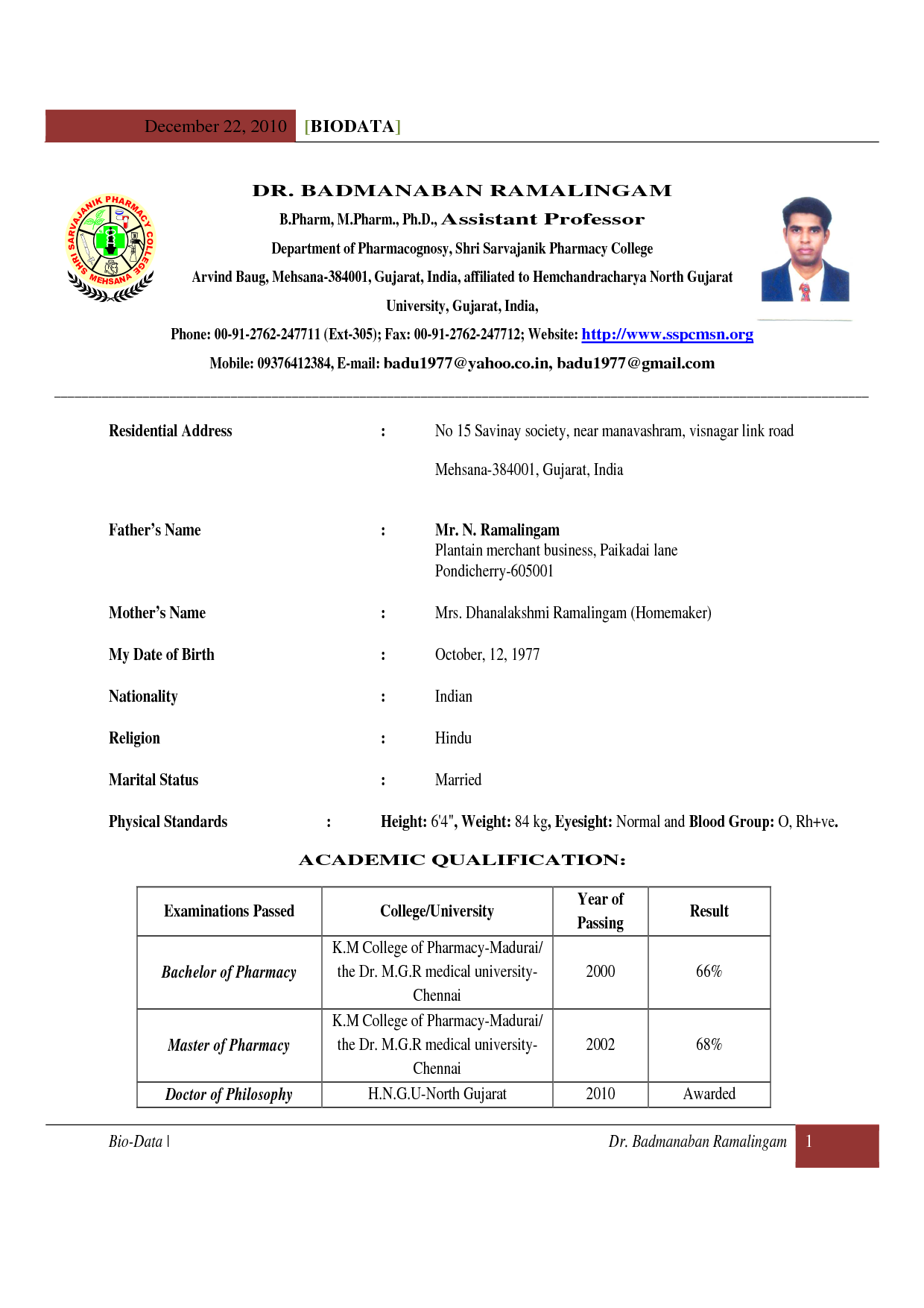 Gujarat Teacher resume template, Resume format for