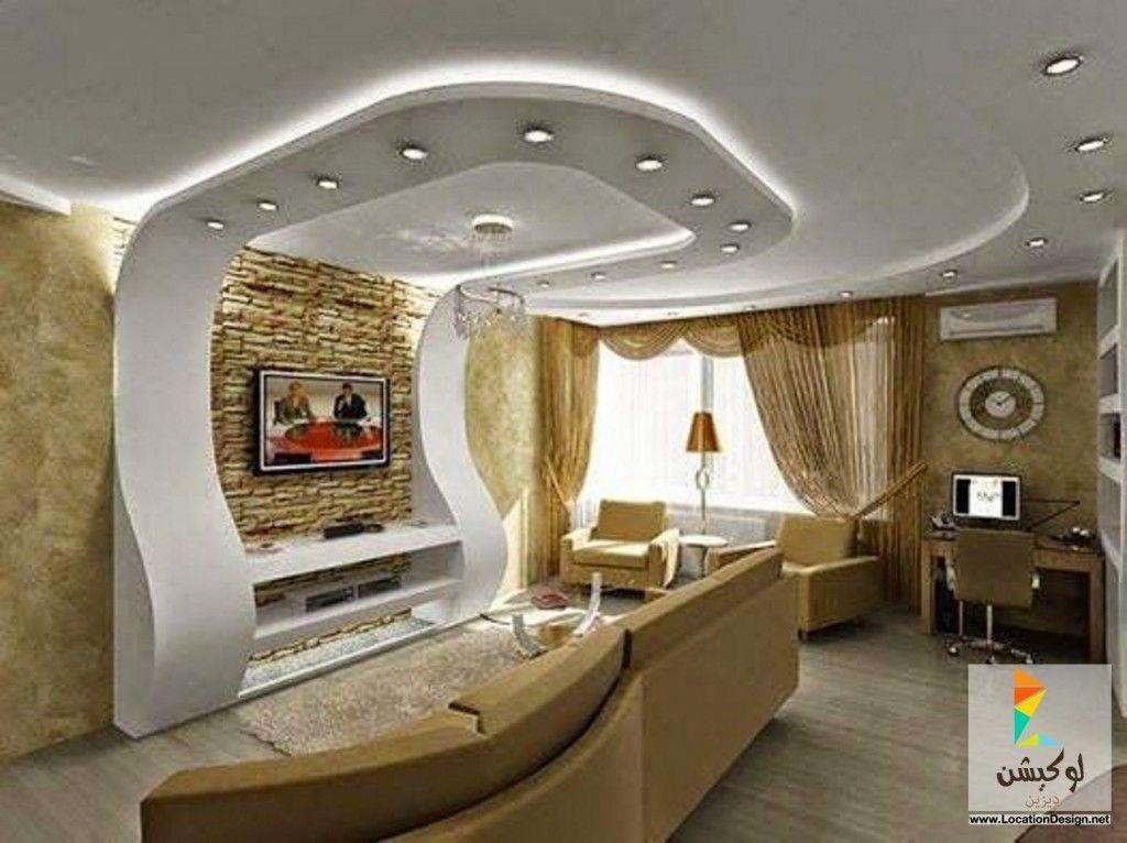 فورم جبس بورد ديكورات صالات استقبال الضيوف Ceiling Design Living Room Bedroom False Ceiling Design Ceiling Design Modern