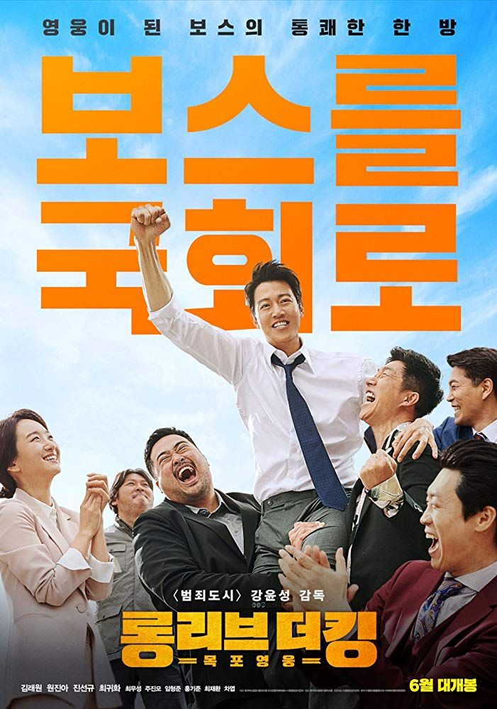 Long Live the King Watch Long Live the King 2019 online free. The great from 2019. Watch Long Live the King online, Watch Long Live the King free, Watch Long Live the King full. Check  for more free movies.