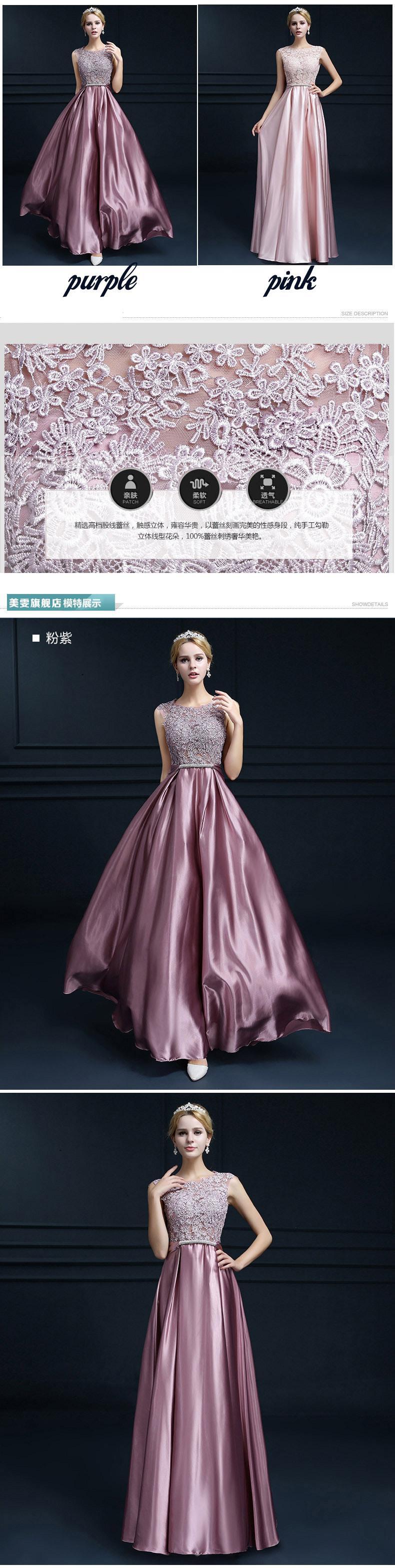 Brand Design Prom Dresses Illusion Bodice Lace Formal Prom Dresses ...