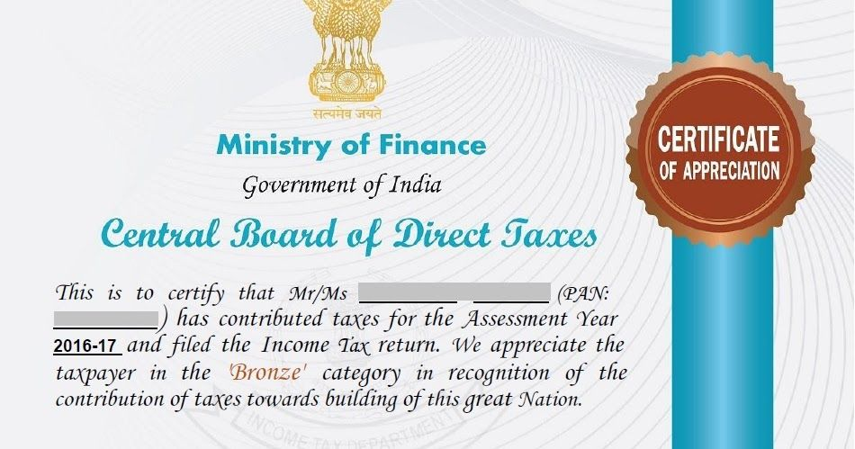 Income Tax Department - Certificate of Appreciation My Blog - monthly salary statement