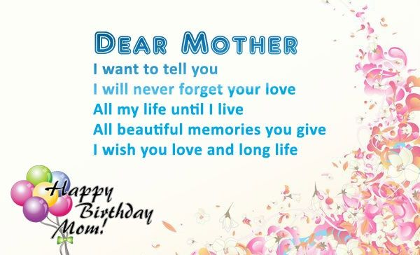 17 beste ideer om Birthday Wishes For Mother p Pinterest – Birthday Greetings for Mother