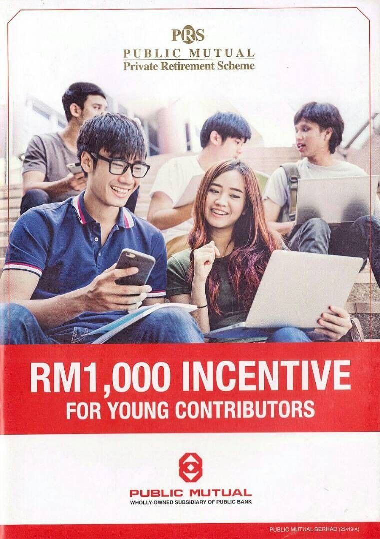 Government Youth Incentive PRS RM1000 | Investment Unit