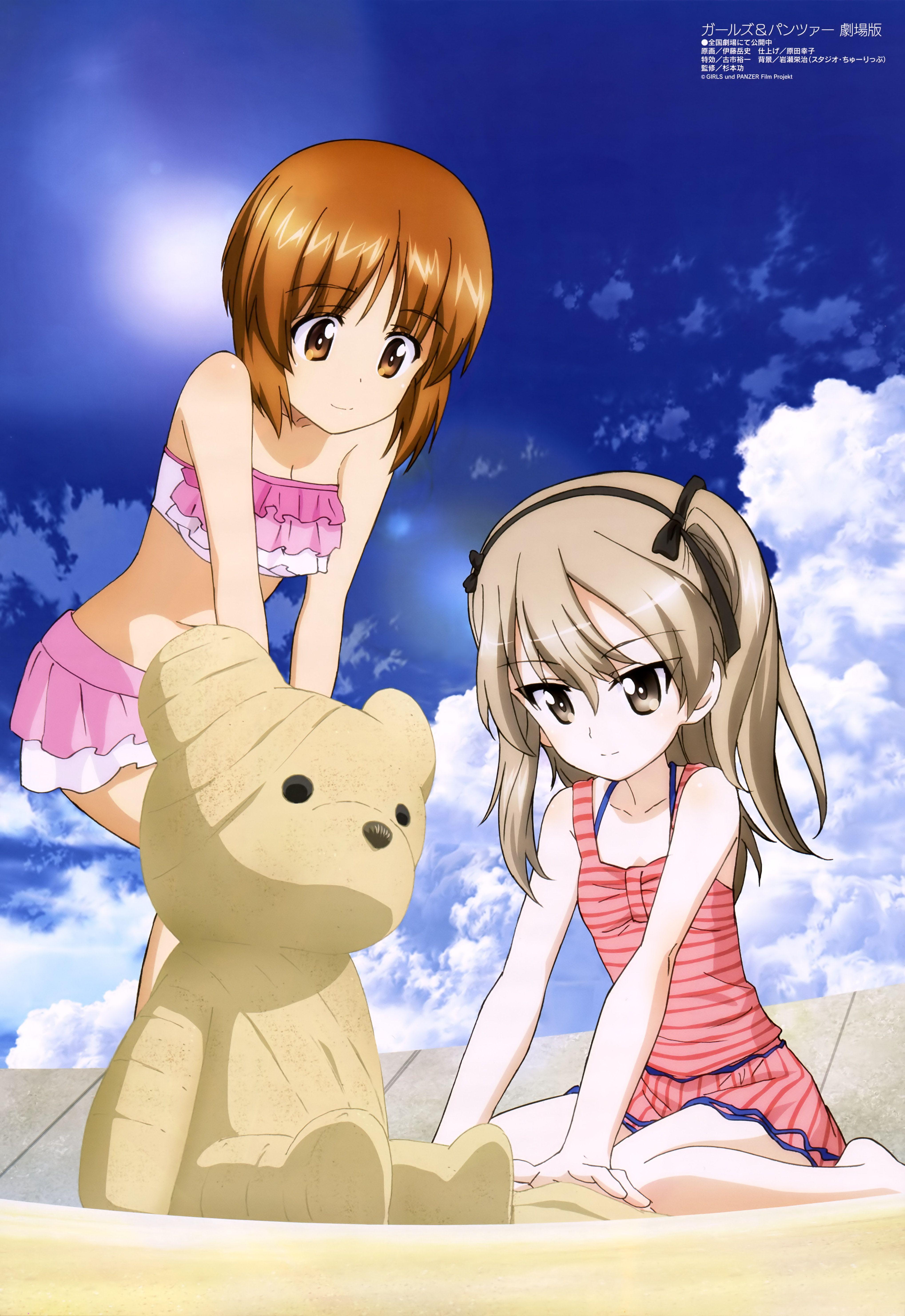 Download Anime Girls Panzer Movie