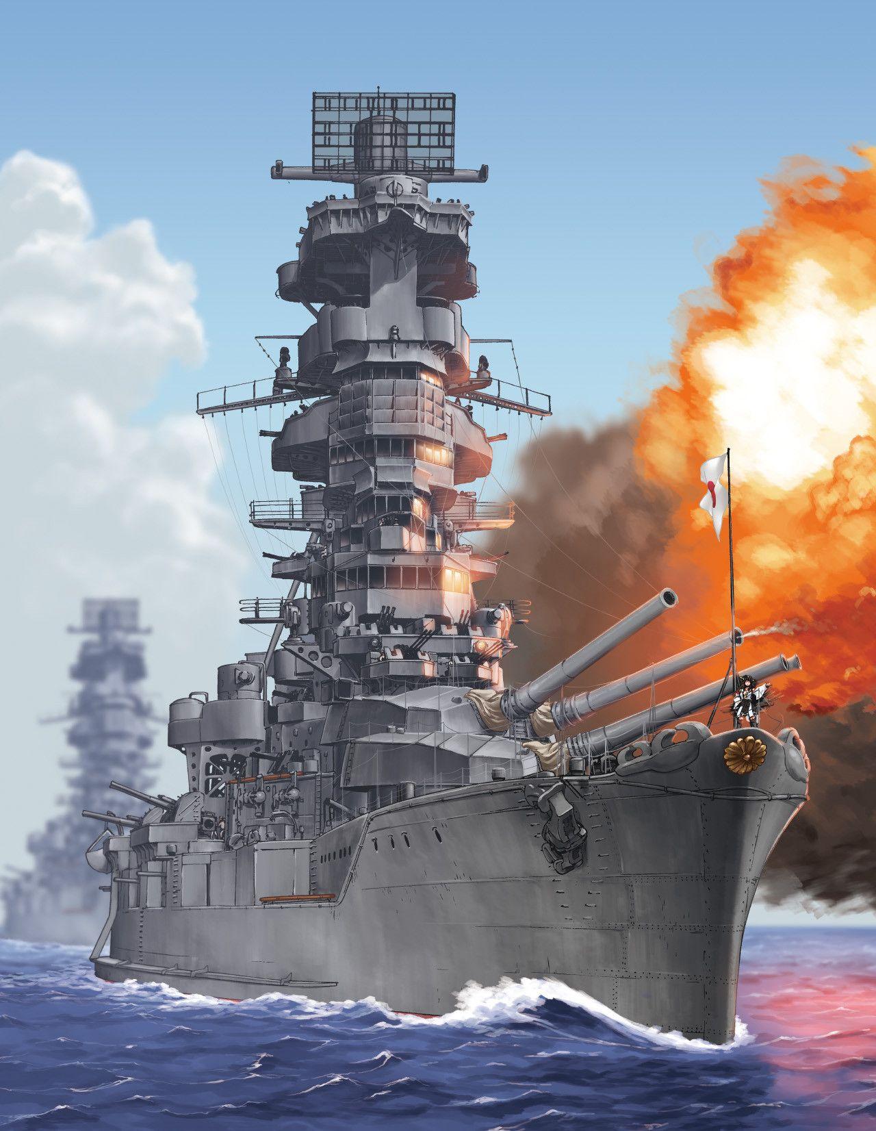 戦艦長門と主砲がかっこいい壁紙