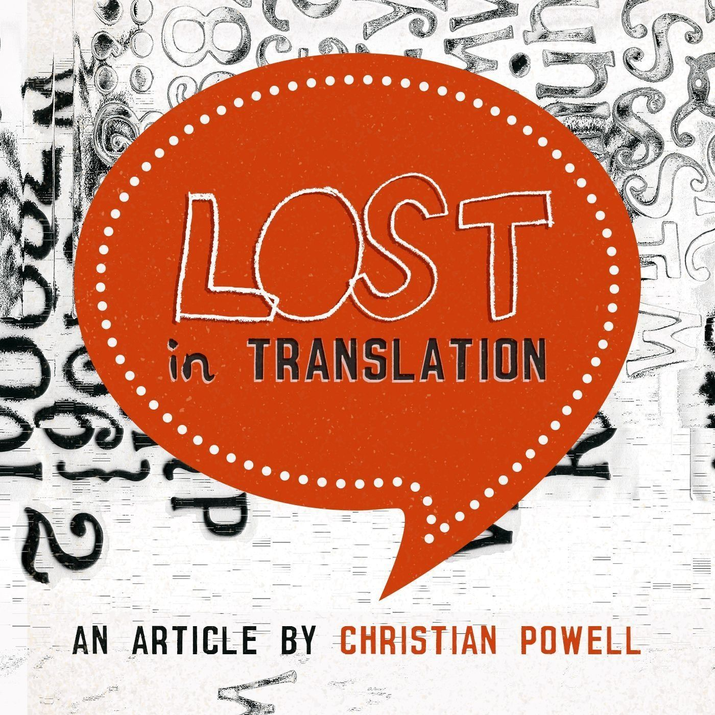 Jesus spoke only as the Father told Him to, and Jesus spoke plainly.  http://timothygeneration.com/lost-in-translation/