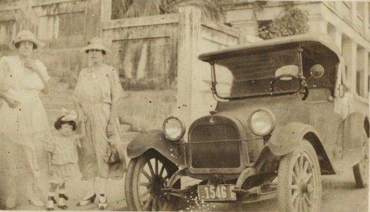 Caguas Puerto Rico 1920 The First Or One Of The First Civilian