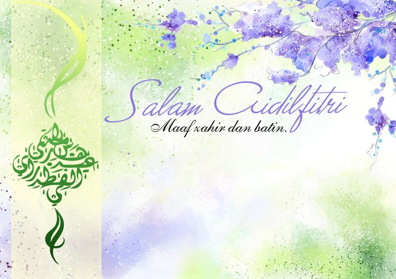 Kad Raya Design Templates Free To Download Creativitywindow Template Design Poster Background Design Eid Card Designs