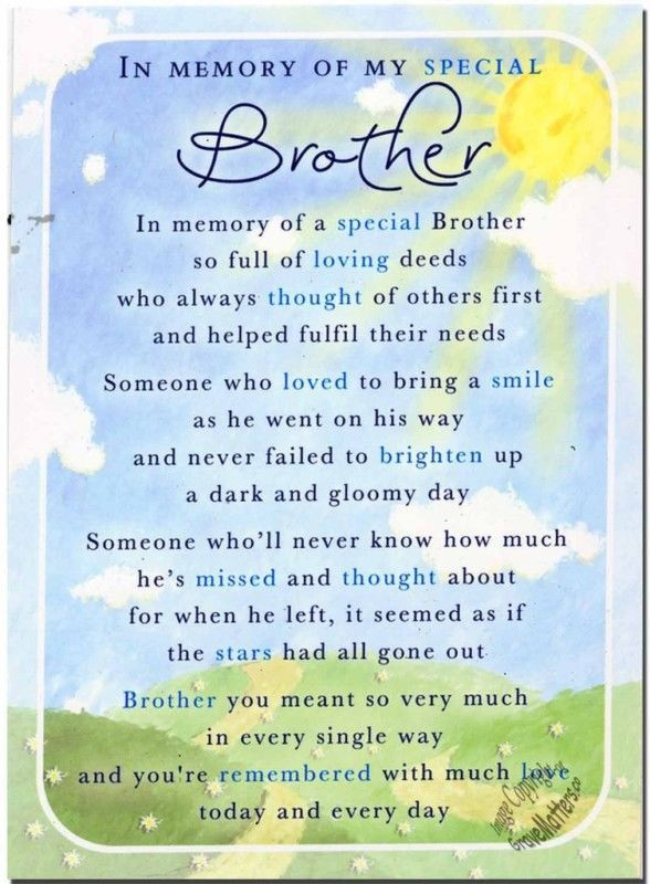 Grave Card Special Brother With Free Holder M106 Heaven Quotes Memories Grieving Quotes Heaven Quotes