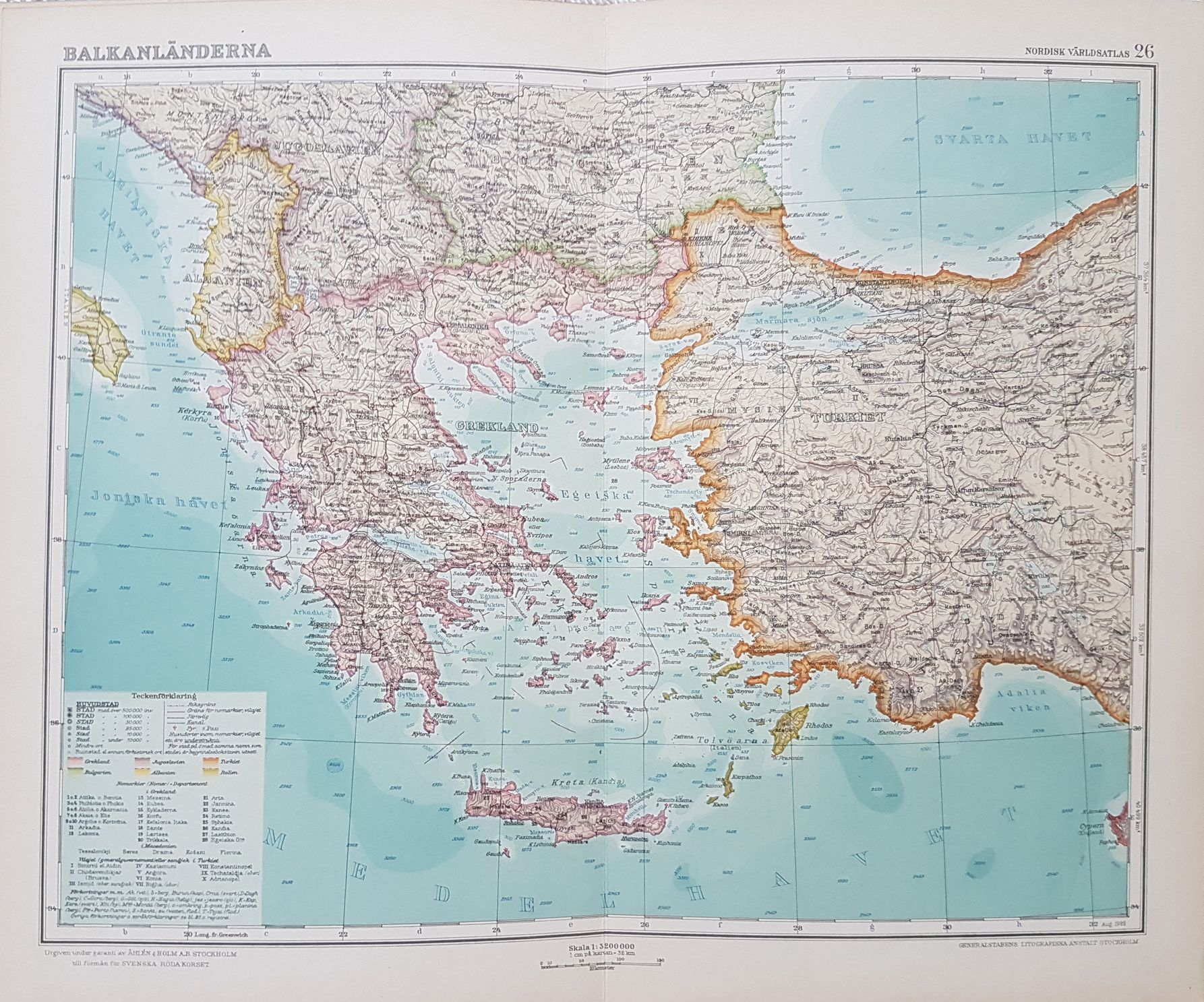 Antique maps for sale Printed 1926 displays geography in beautiful