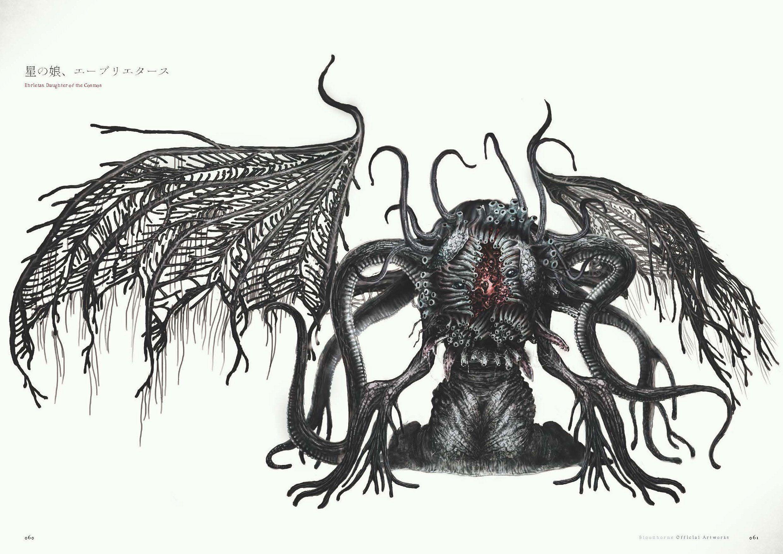 Gorgeously grotesque Ebrietas.