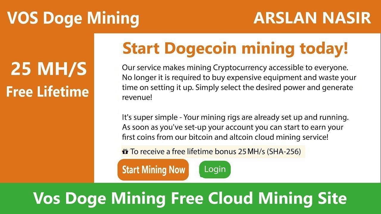 vos doge mining new