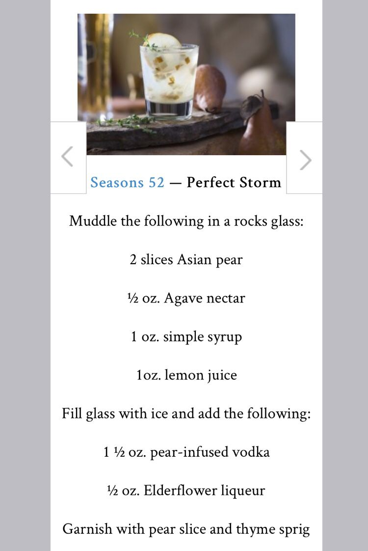 Seasons 52 perfect storm this was yummy the bar libations recipes seasons 52 perfect storm this fandeluxe Images