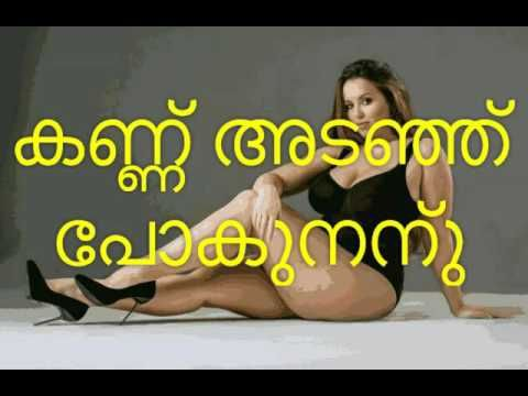 Malayalam phone sex download