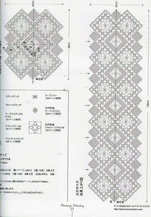 Gallery.ru / Фото #48 - Hardanger Embroidery(япония ...