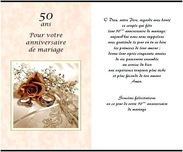 Texte D Invitation Anniversaire 50 Ans De Mariage Inspirational Texte Pour Anniversaire Mariage 50 Ans Kitchen93