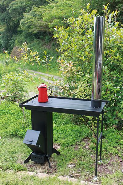 Rocket Stove Rocket Stoves Welding Projects Outdoor Stove