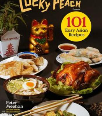 Lucky peach presents 101 easy asian recipes pdf peach asian and easy lucky peach presents 101 easy asian recipes pdf forumfinder Image collections
