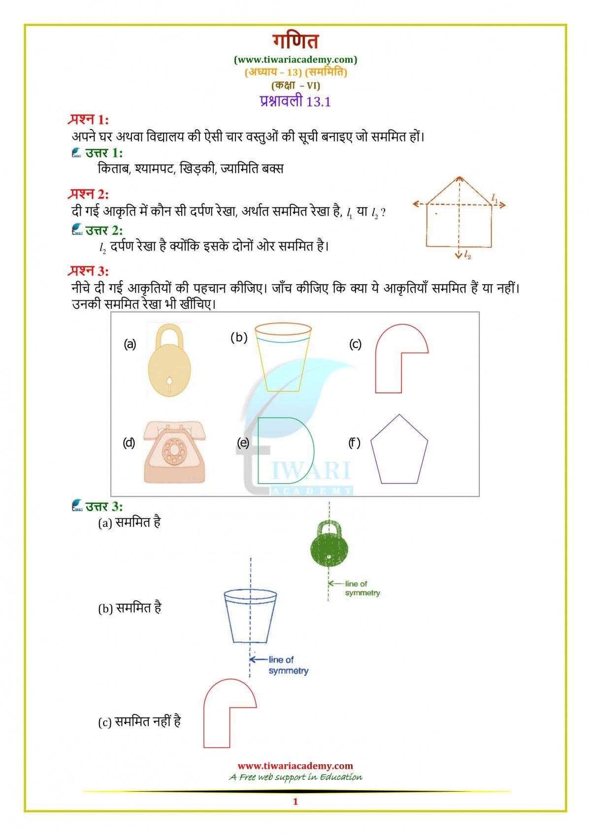 Pin By Tiwari Academy On Class 6 Maths Class 6 Maths Math Solutions [ 1698 x 1200 Pixel ]