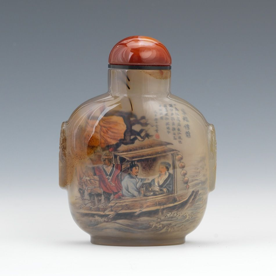 A Reverse Painted Agate Snuff Bottle