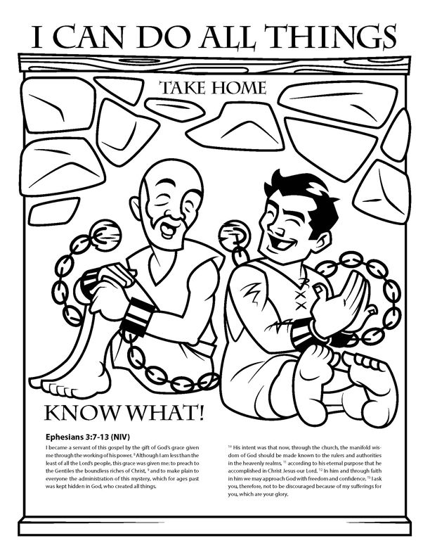I Can Do All Things Ephesians 37 13 Childrens Activity Sheet