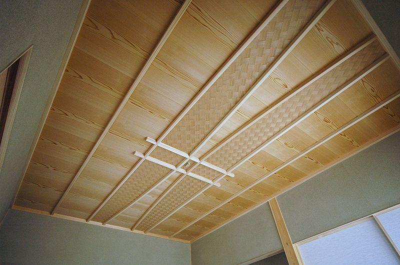 総合建築植田のブログ 天井はこんな形 シンプルにあまり派手に