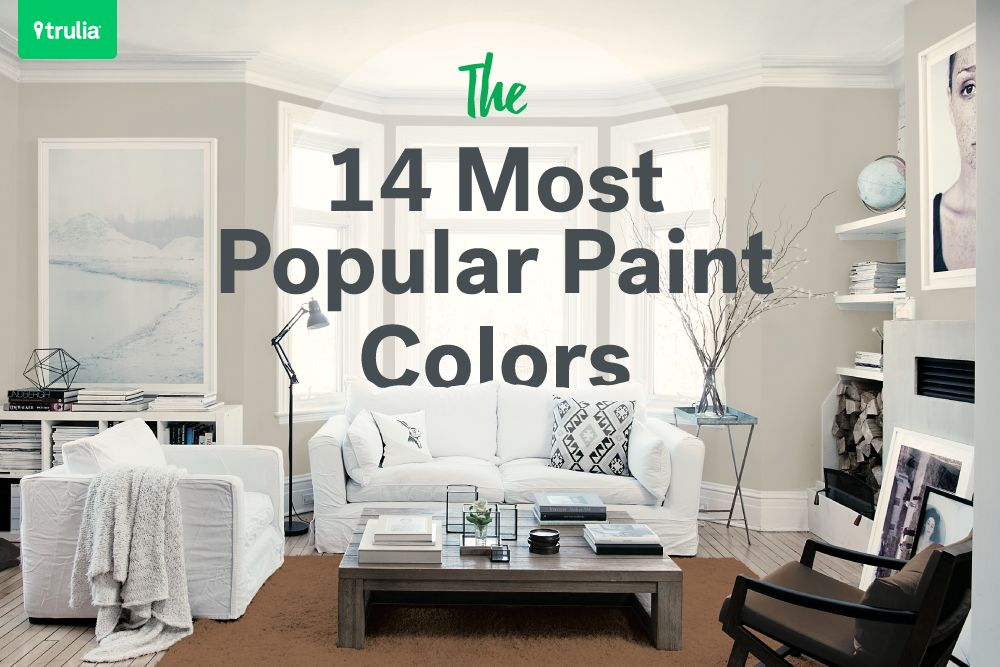 the 14 most popular paint colors they make a room look on most popular wall paint colors id=73855