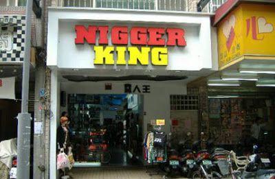 Nigger King store in Taiwan