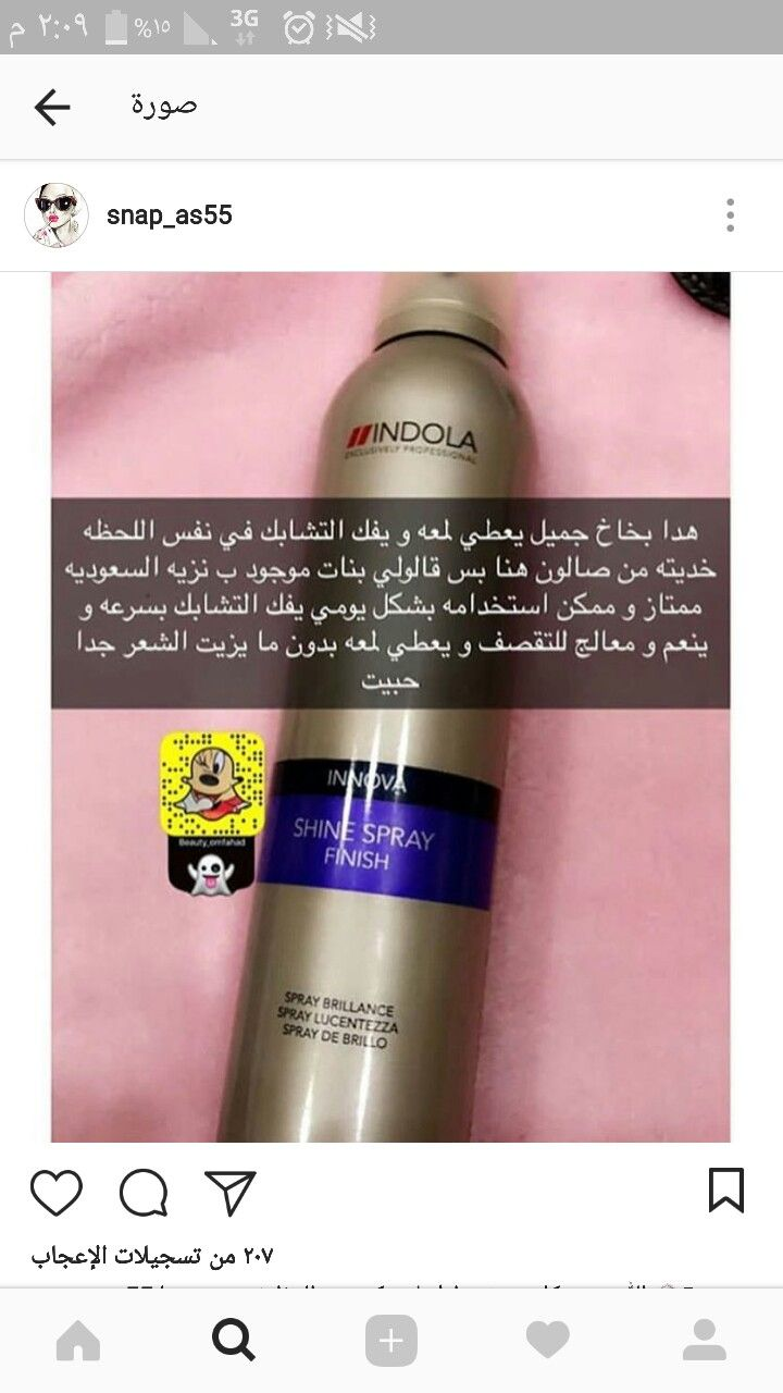 Pin By زينه On شعر Body Skin Skin Care Masks Beauty Skin Care Routine