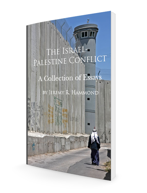 The Israelpalestine Conflict A Collection Of Essays By Jeremy R  The Israelpalestine Conflict A Collection Of Essays By Jeremy R Hammond Essays About Science also Walt Disney Company Vision Statement  Essay For High School Application