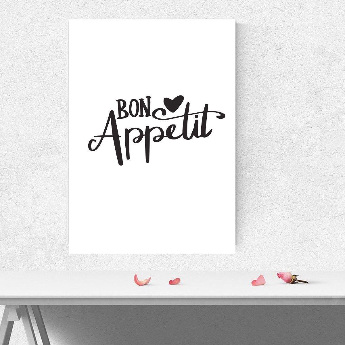 Bon appétit !!! - - - #affiche #poster #cadre #deco #cuisine