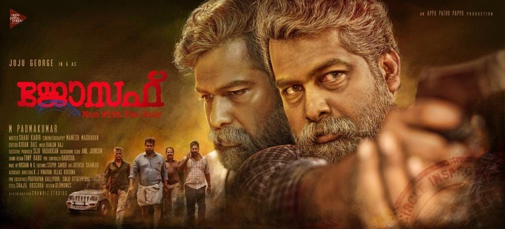Joseph Malayalam Full Movie Download Movies Full Movies Full Movies Download