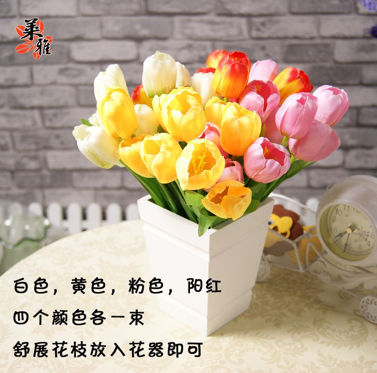Aliexpress buy new 9 heads tulip artificial flower silk aliexpress buy new 9 heads tulip artificial flower silk decoration wholesale living room mightylinksfo