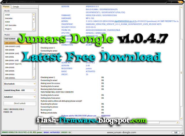 Jumars Dongle V1 0 4 7 Latest Free Download Free Download
