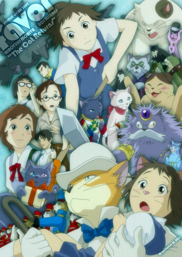 Le Royaume Des Chats 猫の恩返し Neko No Ongaeshi 画像あり 猫の恩返し ジブリ スタジオジブリ
