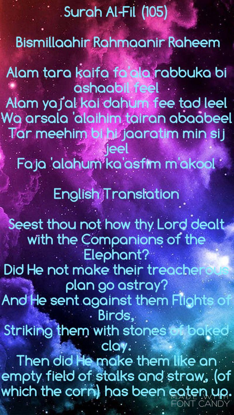 Pin By Azzu On Quran Namaz Islam Quran Hadith