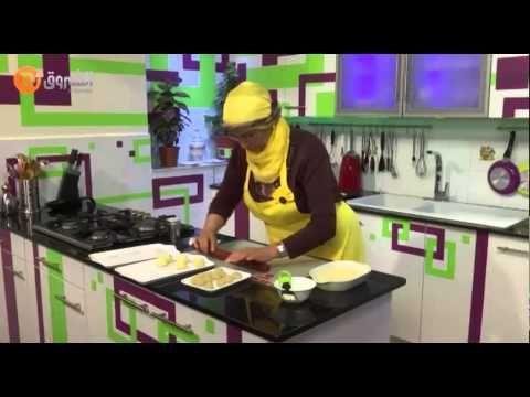 في مطبخ السيدة بن بريم - الحلقة 24 - YouTube