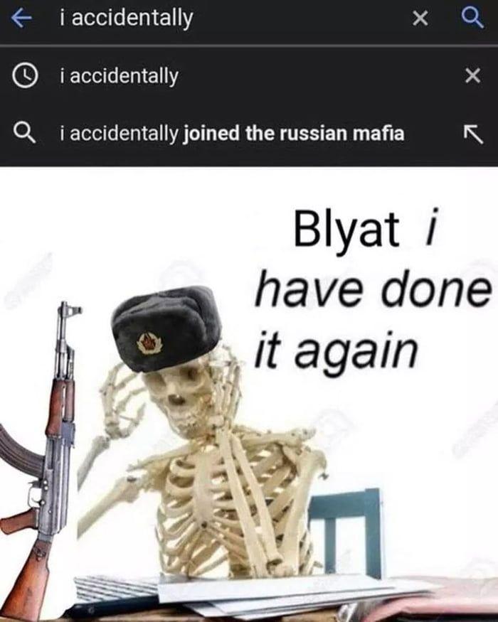 Not again!!!