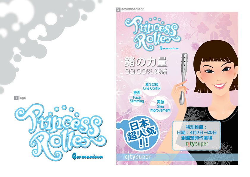 2D > Brand Identity > Princess Roller (1) Job Nature: Brand Design & Production