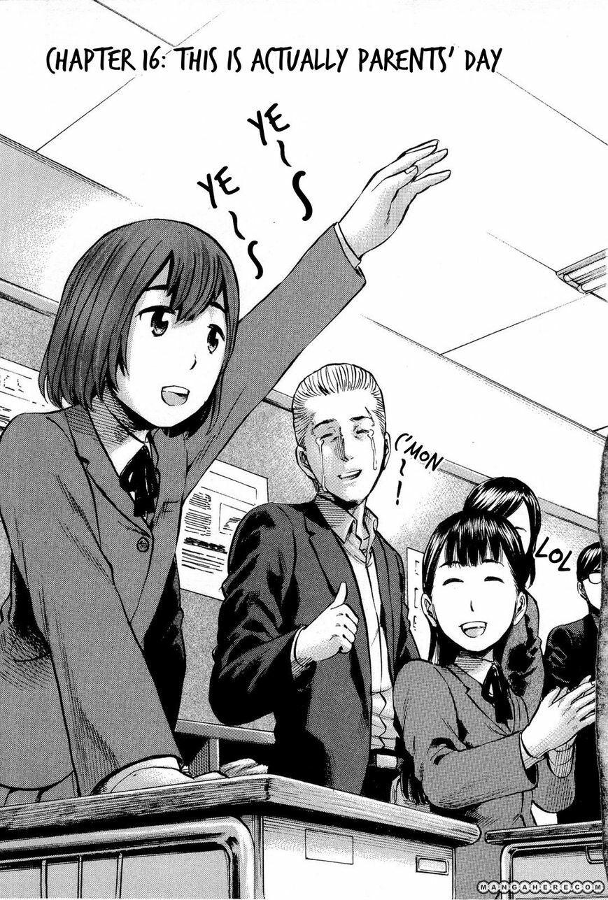 Hinamatsuri 😂😂 Anime, Chapter 16, Manga