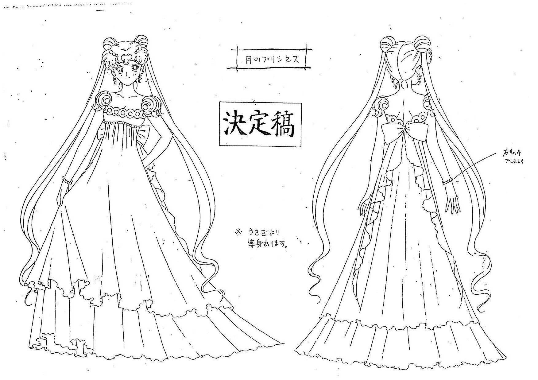 Princess Serenity Model Sheet2 by chewychomp on DeviantArt