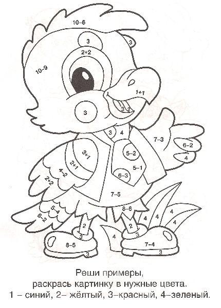 Урок рисования онлайн для детей 5-6 лет для