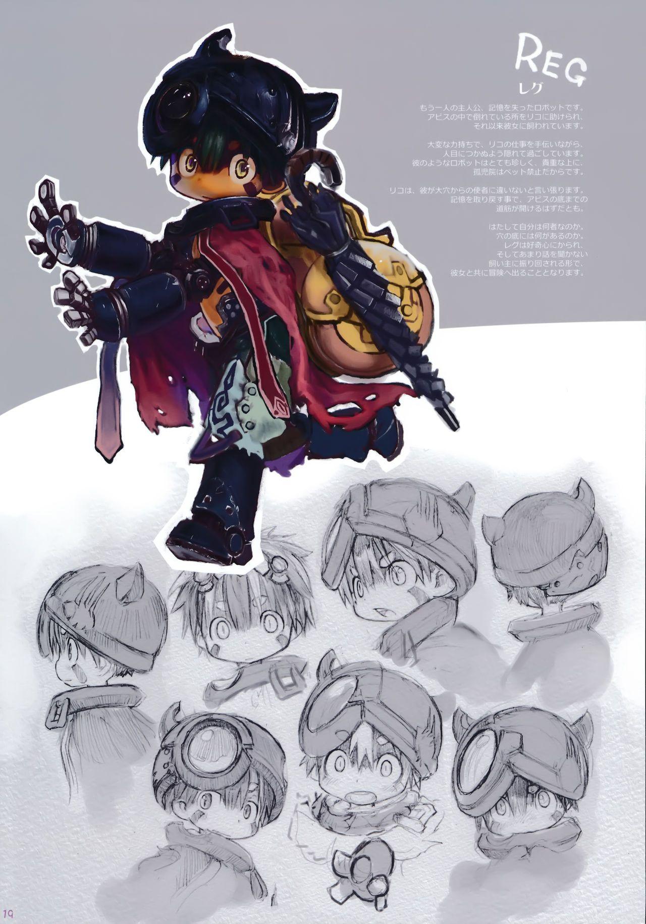 doorbeetlereco おしゃれまとめの人気アイデア pinterest hin chung tsang イラスト ファンアート キャラクターアート