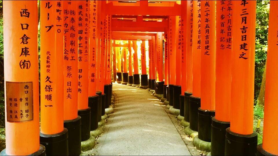 京都で稲荷神社で