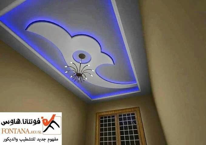 Decor Designs اسقف ديكورات ديكور تصاميم غرف نوم جبس جبسم False Ceiling Design Pop Ceiling Design False Ceiling