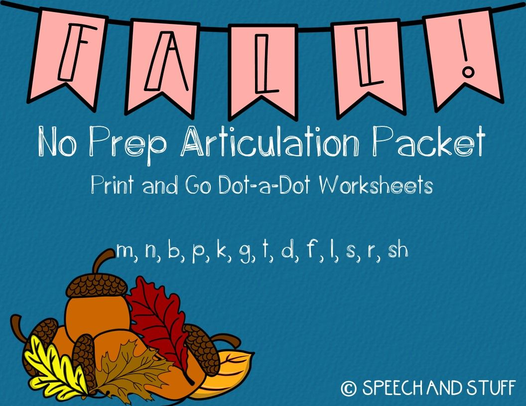Fall Theme No Prep Articulation Packet