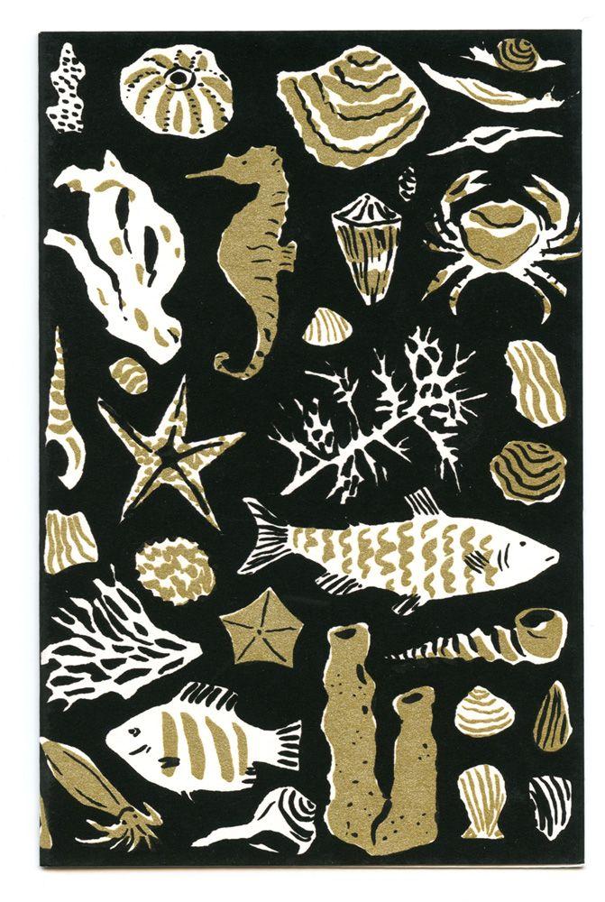 Paper Products : Leah Reena Goren