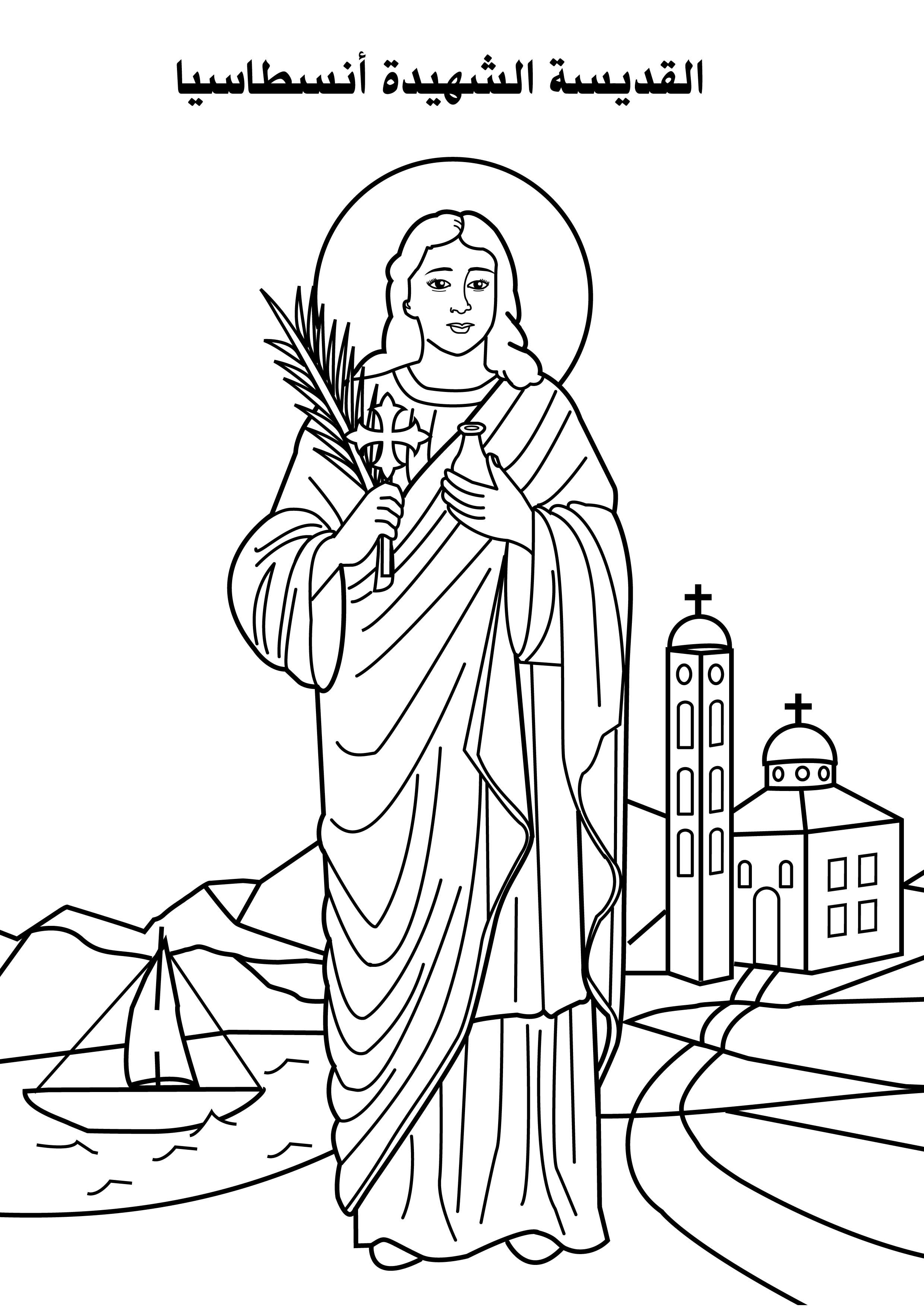 St Anastasia By Kristine Doiel On Sunday School Coloring