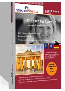 Deutsch für Syrer lernen درس اللغة الالمانية – التدريب على الكلمات الالمانية: الالمانية للعرب